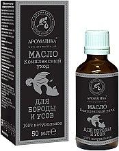 Kup Olejek do kompleksowej pielęgnacji brody i wąsów - Aromatika