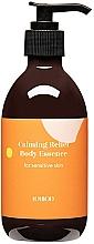 Kup Kojąca esencja do ciała do skóry wrażliwej - Lovbod Calming Relief Body Essence