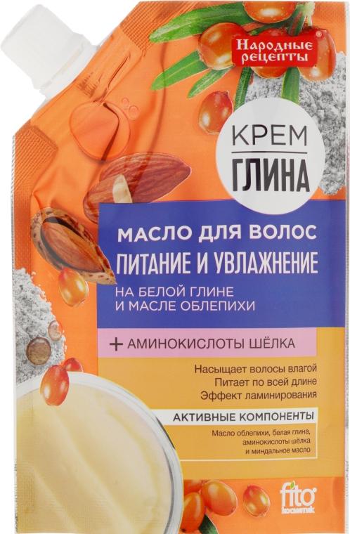 Nawilżający olejek do włosów - FitoKosmetik Przepisy ludowe  — фото N1