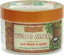 Kup Naturalne białe mydło w formie żelowej pasty do pielęgnacji ciała i włosów - Floresan Soap