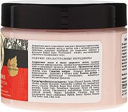 Amarantusowe masło do ciała - Receptury Babci Agafii Bania Agafii — фото N3