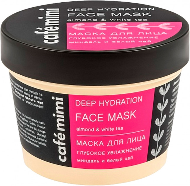 Maska do twarzy z migdałem i białą herbatą Głębokie nawilżenie - Cafemimi