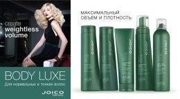 Odżywka do włosów cienkich i słabych - Joico Body Luxe Volumizing Conditioner — фото N4