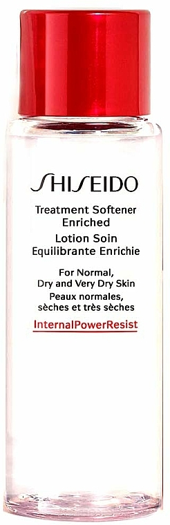 Zestaw - Shiseido Vital Perfection (conc/10ml + foam/15ml + softner/30ml + conc/3ml + cr/50ml) — фото N4