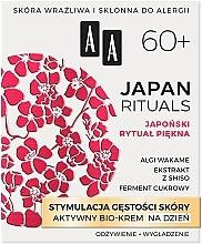 Kup Aktywny bio-krem do twarzy do skóry wrażliwej i alergicznej na dzień Stymulacja gęstości skóry - AA Japan Rituals 60+