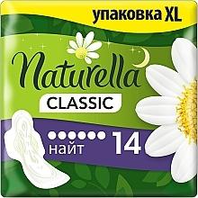 Kup Podpaski na noc, 2x7 szt. - Naturella Classic Night