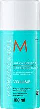 Kup Balsam do zagęszczania włosów - Moroccanoil Volume Thickening Lotion For Fine To Medium Hair