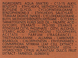 PRZECENA! Nawilżające mleczko przeciwsłoneczne do ciała SPF 20 - Carita Progressif Anti-Age Solaire Protecting And Moisturising Sun Milk * — фото N4