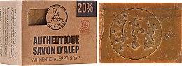 Kup Mydło aleppo w kostce - Alepeo Authentic Aleppo Soap 20%