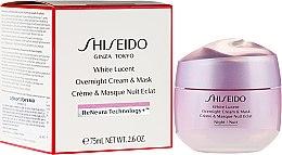 Kup Krem do twarzy na noc - Shiseido White Lucent Overnight Cream & Mask