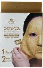 Kup Modelująca odżywcza maska przeciwstarzeniowa - Shangpree Gold Premium Modeling Mask