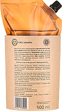 Mydło w płynie Nawilżanie i odżywianie - Only Bio Fitosterol (refill) — фото N2