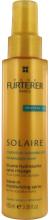 Kup Nawilżający spray do włosów zniszczonych - René Furterer Solaire Leave-In Moisturizing Spray