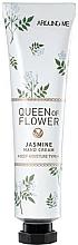 Kup Krem do rąk, Kwiaty jaśminu - Welcos Around Me Queen of Flower Jasmine Hand Cream