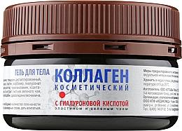 Kup Żel do ciała Kolagen i kwas hialuronowy - MedikoMed