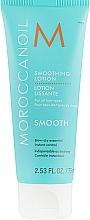 Kup Wygładzający balsam do włosów - Moroccanoil Smoothing Lotion (mini)