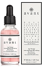 Kup Antyoksydacyjne serum różane do twarzy - Avant Age Prestige Antioxidising & Detoxifying Rose Serum