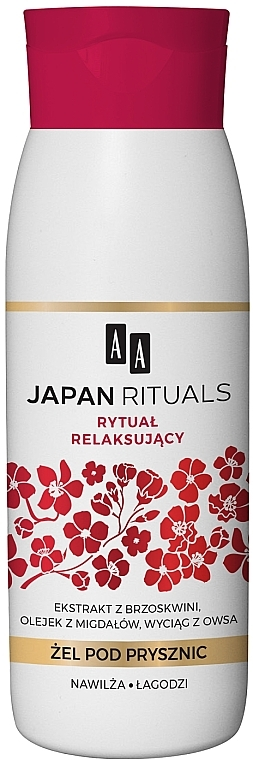 Nawilżająco-łagodzący żel pod prysznic Rytuał relaksujący - AA Japan Rituals — фото N1
