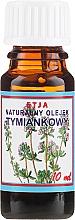 Naturalny olejek tymiankowy - Etja Natural Essential Oil — фото N2