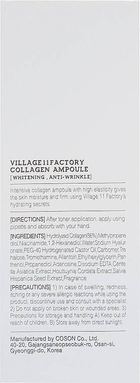 Serum kolagenowe w ampułkach - Village 11 Factory Collagen Ampoule — фото N2