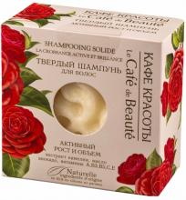 Kup Twardy szampon do włosów Aktywny wzrost i objętość - Le Café de Beauté
