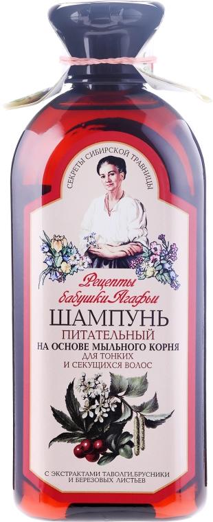 Odżywczy szampon do włosów cienkich i rozdwajających się - Receptury Babci Agafii