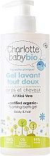 Kup Hipoalergiczny żel do mycia ciała i włosów Aloes - Charlotte Baby Bio Foaming Bath Gel Body & Hair