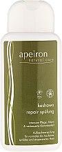 Kup Regenerująca odżywka do włosów suchych i normalnych - Apeiron Keshawa Repair Conditioner