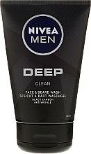 Kup Żel dla mężczyzn do mycia twarzy i zarostu - Nivea Men Deep Clean Face & Beard Wash