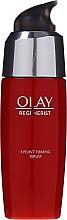 Kup Lekkie serum ujędrniające - Olay Regenerist 3 Point Lightweight Firming Serum