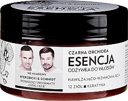 Kup Nawilżająco-wzmacniająca odżywka-esencja do włosów Czarna orchidea - WS Academy Black Orchid Nourishing Essence