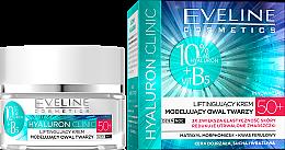 Kup Liftingujący krem modelujący owal twarzy 50+ - Eveline Cosmetics Hyaluron Clinic