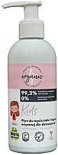 Kup Hipoalergiczny płyn do mycia ciała i higieny intymnej dla dziewczynek- 4Organic Kids