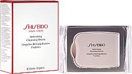 Kup Odświeżające chusteczki oczyszczające - Shiseido Refreshing Cleansing Sheets