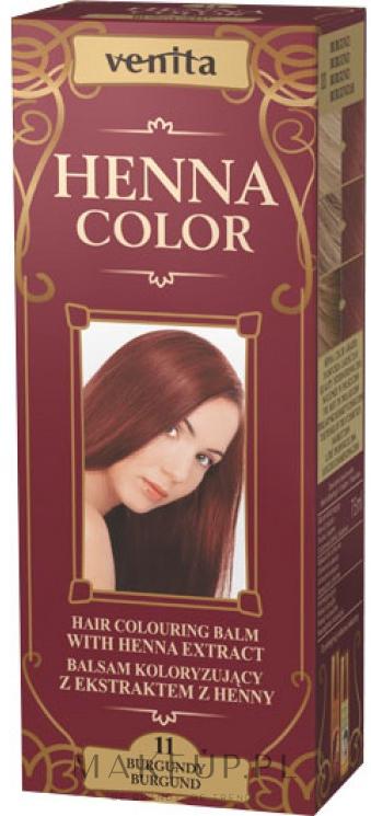 PRZECENA! Balsam koloryzujący z ekstraktem z henny - Venita Henna Color * — фото 11 - Burgundy