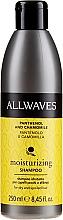 Kup Nawilżający szampon do suchych włosów Pantenol i rumianek - Allwaves Hydrating Panthenol And Chamomile Moisturizing Shampoo