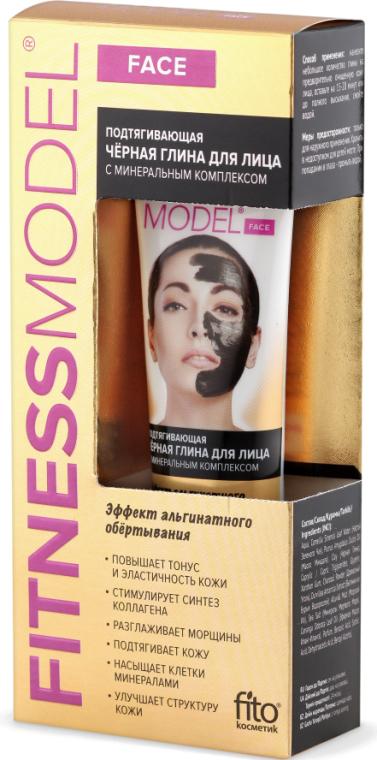 Ujędrniająca czarna glinka do twarzy z kompleksem mineralnym - FitoKosmetik Hair Fitness Model — фото N1