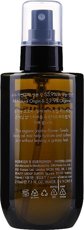 Mgiełka do twarzy - Whamisa Organic Jojoba Flower Seeds Body Oil Mist — фото N1
