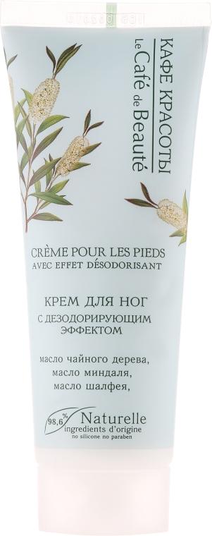 Krem dezodorujący do stóp - Le Café de Beauté Foot Cream — фото N1