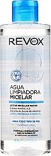 Przeciwzmarszczkowy płyn micelarny - Revox Aqua Limpiadora Micellar — фото N1