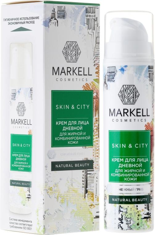 Krem do twarzy na dzień do skóry tłustej i mieszanej Trzęsak morszczynowy - Markell Cosmetics Skin&City Face Cream — фото N1
