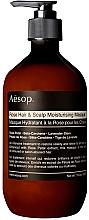 Kup Nawilżająca maska do włosów i skóry głowy - Aesop Rose Hair & Scalp Moisturising Mask