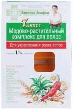 Kup Miodowo-roślinny kompleks wzmacniający włosy i pobudzający ich wzrost - Receptury Babci Agafii Apteczka Agafii