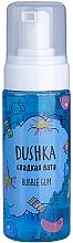 Kup Pianka do ciała o zapachu gumy balonowej - Dushka Bubble Gum Shower Foam