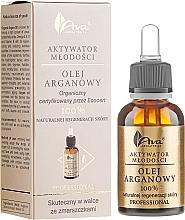 Kup Olej arganowy 100% - AVA Laboratorium Professional Aktywator młodości