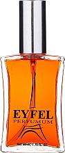 Kup Eyfel Perfume S-3 Looewe - Woda perfumowana