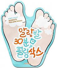 Kup Skarpetki peelingujące - A'pieu Soft Foot Peeling Socks