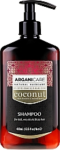 Kup Szampon do matowych, suchych i puszących się włosów z olejem kokosowym - Arganicare Coconut Shampoo For Dull, Very Dry & Frizzy Hair