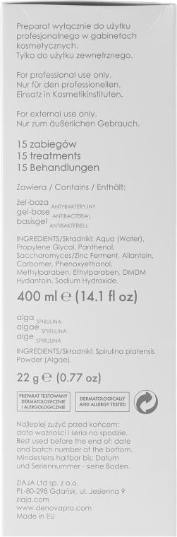 Maska żelowa z algą antybakteryjną - Ziaja Pro — фото N3