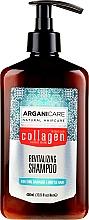 Kup Szampon z kolagenem do osłabionych włosów - Arganicare Collagen Revitalizing Shampoo